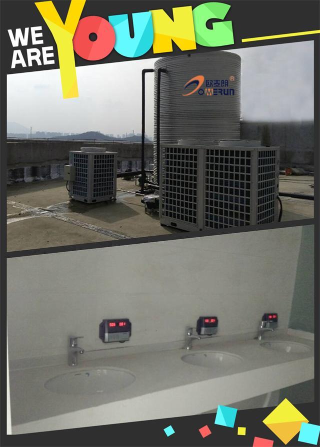 南通海丽纺织有限公司热水工程完美竣工