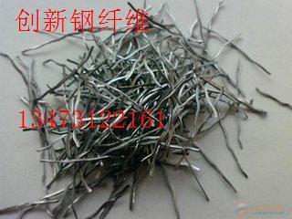 混泥土钢纤维-桥梁增加强度钢纤维-创新钢纤维