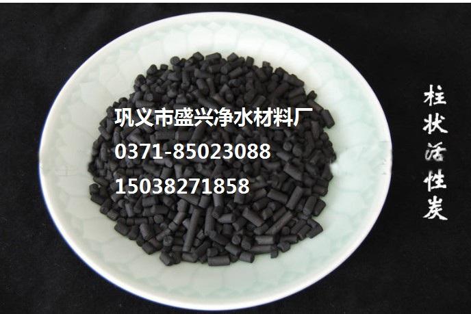 浙江柱状活性炭厂家直销 废气净化煤质活性炭 柱状活性炭价格