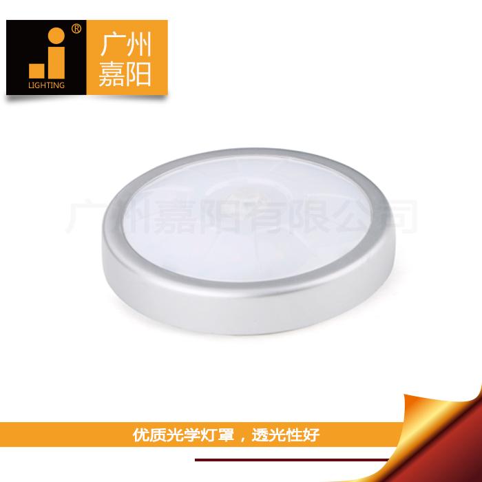 广州嘉阳橱柜衣柜灯电池灯