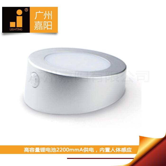广州嘉阳橱柜灯JW1002