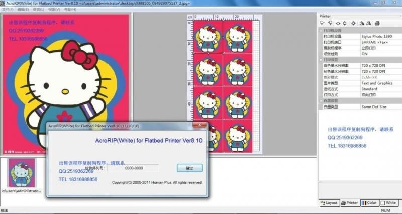 韩国白墨软件8.10版复制狗程序出售,可任意复制加密锁