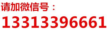 2016新款河北鸡蛋喷码机报价科力普13313396661