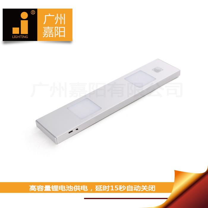 广州嘉阳橱柜灯JW1010