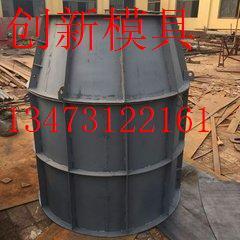 预制检查井钢模具-预制井体钢模具-预制井盖钢模具