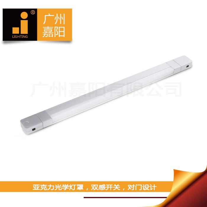 广州嘉阳橱柜衣柜灯节能灯J20921B