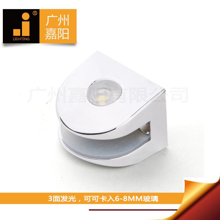 广州嘉阳橱柜衣柜灯节能灯J20777-03