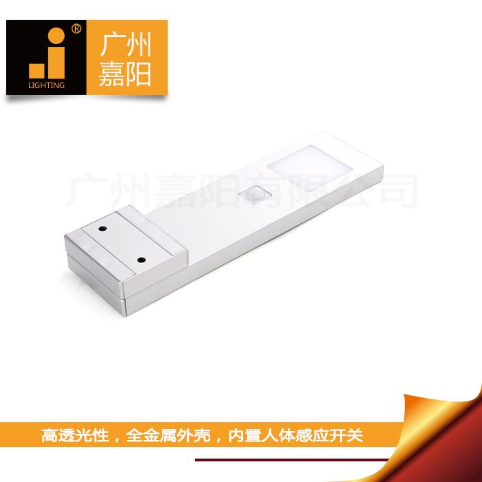 广州嘉阳橱柜衣柜灯LED灯JK20047103