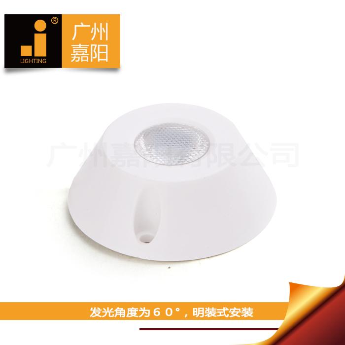 广州嘉阳橱柜衣柜灯LED灯L4