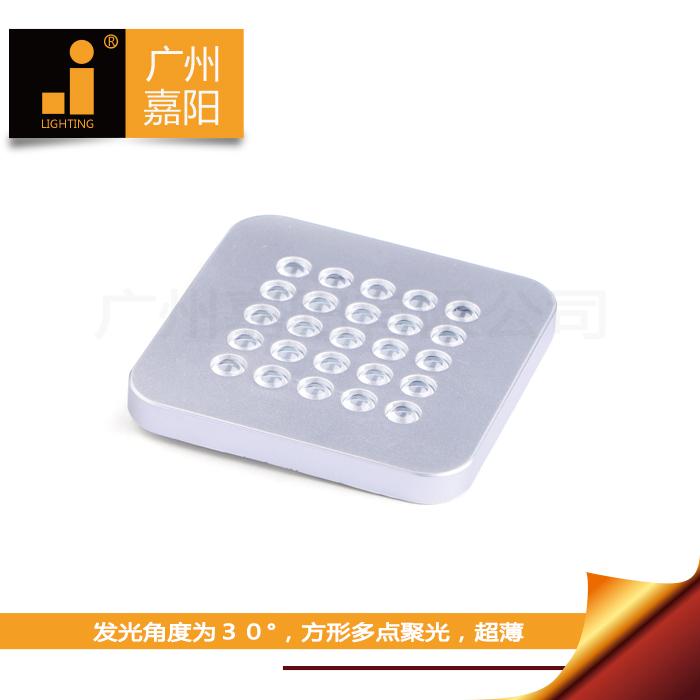 广州嘉阳橱柜衣柜灯LED灯L5