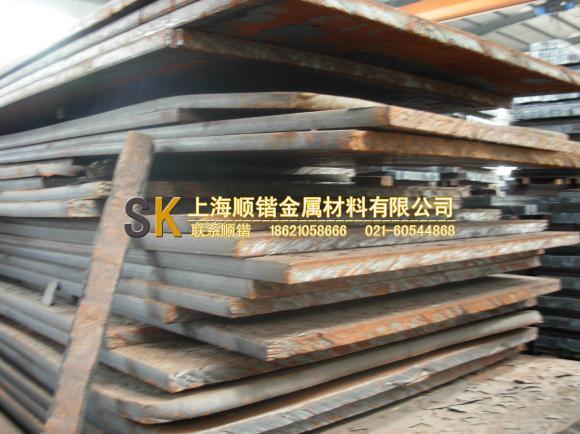 供应纯铁、纯铁中板、纯铁板坯