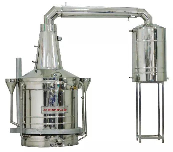 广东酿酒设备从化酿酒设备广州酿酒设备包上门安装