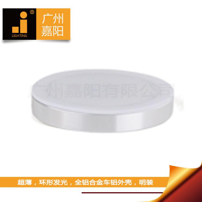 广州嘉阳橱柜衣柜灯LED射灯D003