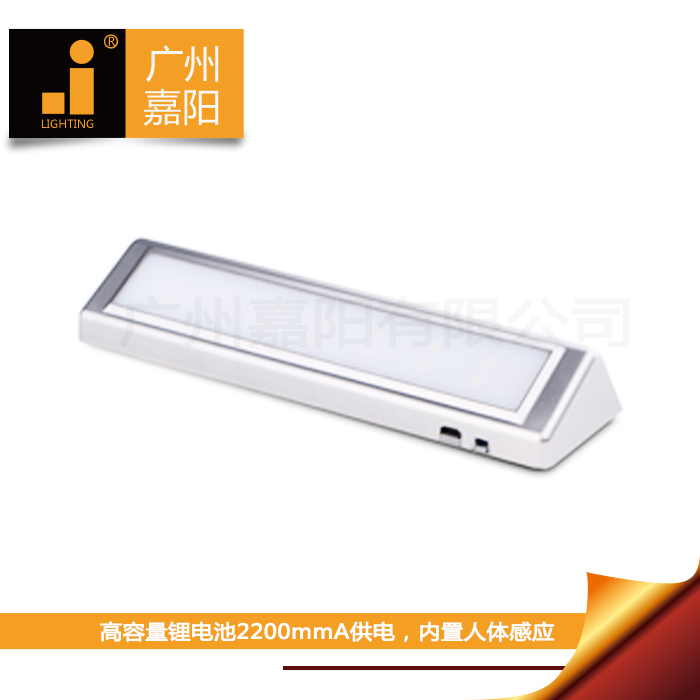 广州嘉阳橱柜衣柜灯电池灯JW1001