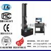 济南联工供应万能试验机CMT-2L微机控制电子万能试验机