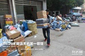 上海申通快运徐汇区申通快递行李托运18321788438