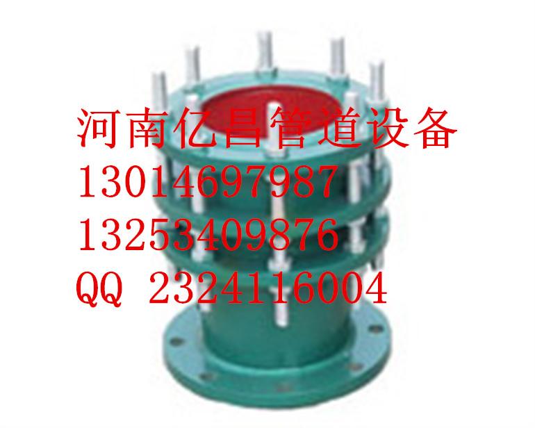 洪湖市供应铸铁伸缩器 钢制伸缩器 传力接头 防水套管