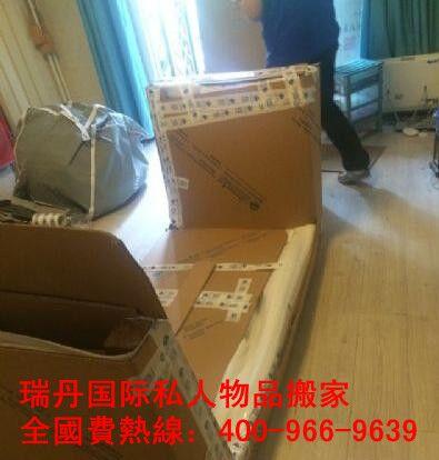 昆山到台湾私人物品海运搬家,府到府400-966-9639