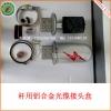 专业生产光缆金具 铝合金接线盒 24芯2孔