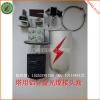 四川光缆接头盒 光缆熔接包 光缆接续包帽式塔用规格