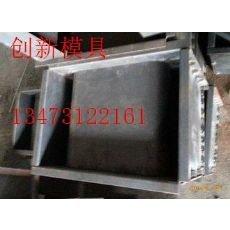 水利流水槽模具-电力流水水槽钢模具