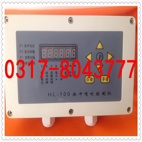 批发MCY-64脉冲控制仪 各种规格WMK-20脉冲控制仪
