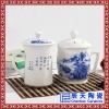 生产日用精美瓷茶杯 定做青花手绘图案杯子 陶瓷茶杯
