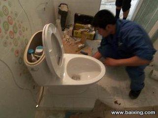 西安疏通下水道电话是多少?西安疏通公司