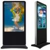 西安宽博多媒体广告机KB-X420A网络版