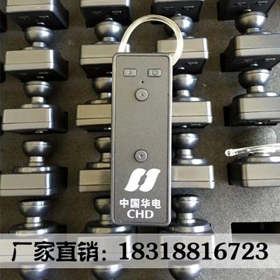话中游无线导游解说设备讲解器一对多导览系统工厂价格