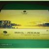 纸抽厂家广告抽纸盒定做河南郑州广告抽纸印刷