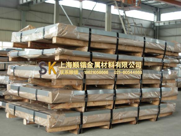 供应纯铁、纯铁圆钢、纯铁薄板