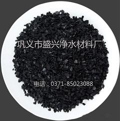 有机溶剂回收果壳活性炭厂家