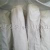 流化床干燥机滤袋_沸腾干燥机滤袋_pdt过滤袋