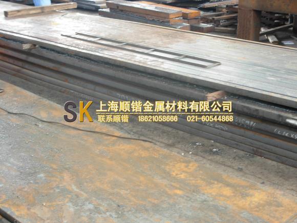 供应纯铁中板、太钢纯铁