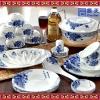 庆典喜庆工艺陶瓷餐具 青花瓷日用餐具 定制餐具