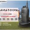 音标通信_音标通信_广州摩托罗拉对讲机