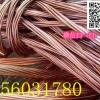 南沙区铜粉专业回收 大量收购黄铜粉紫铜粉 价高同行