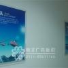 济南展厅制作哪家好,口碑好的展厅制作公司—济南明泽广告标识公司!