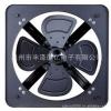 上海德东】FAS40-4排风扇|400mm三相380V 13
