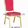 铝合金酒店椅,钢架宴会椅,仿木餐椅,广东酒店家具厂家直销