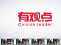 全球 TV:楼市探秘系列之二:中国房价居高不下,是制度上出了问 (8381播放)