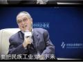 全球TV:老友记 2016:李彦宏 柳传志《巨头的变革时代》 (5211播放)