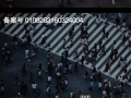 全球TV:老友记 2016:李彦宏 柳传志《巨头的变革时代》 (7405播放)