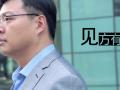 """全球TV:周知 """"东京房价永不跌""""如何走向幻灭 (5545播放)"""