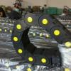 重型工程塑料拖链