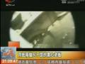 全球TV:用纸箱做包子馅的黑心老板 101230 新闻现场 (5393播放)