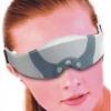 背背佳眼保仪【护眼仪点读机学习机礼品 眼睛按摩器 护眼仪