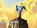 全球TV:中国经济  展望全球 (11210播放)