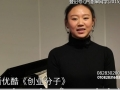 全球TV:创业分子  王思明 (5128播放)